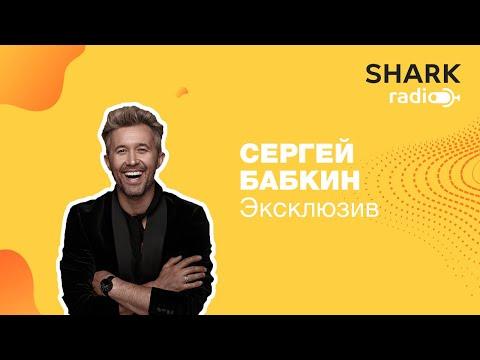 """Сергей Бабкин - про рождение сына, отдых в Италии, """"БАБ'S"""", новый сингл и новый клип!"""