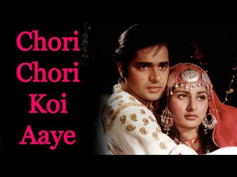 Chori Chori Koi Aaye - Noorie - Lata Mangeshkar [Remastered]