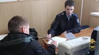 В Приморье полицейские задержали подозреваемого в краже и поджоге автомашины