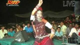 shri  aankadiya bheru nath