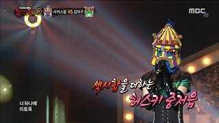 [King of masked singer] 복면가왕 - Circus girl to juggle with vocal cords 2round - If It Is You 20170326