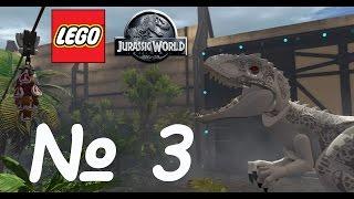 Лего Мир Юрского периода прохождение игры часть 3 - Индоминус Рекс