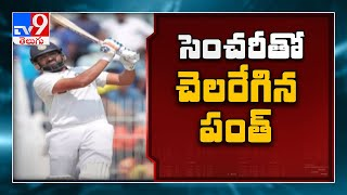 IND vs ENG : Rishabh Pant scores third Test century - TV9