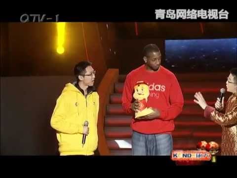 [青岛电视台]Tracy McGrady Qingdao New Year's TV show