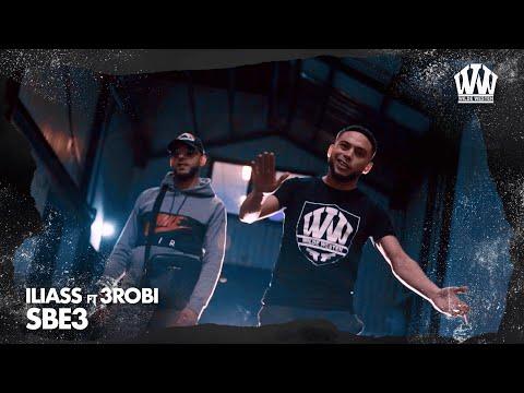 Iliass feat. 3robi - Sbe3  (prod. IliassOpDeBeat)
