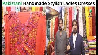 Pakistani Handmade Stylish Ladies Dresses With Price 00923333456793 || Rabi Center Tariq Road