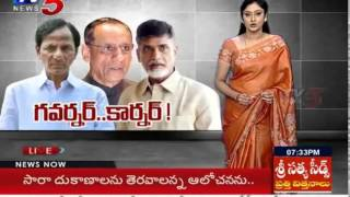 Why Governor not taking Decision on Section 8? | CBN vs KCR Phone Tap Issue : TV5 News