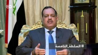 رئيس لجنة النزاهة في البرلمان العراقي: نظام المحاصصة الطائفية السبب الأول وراء انتشار الفساد