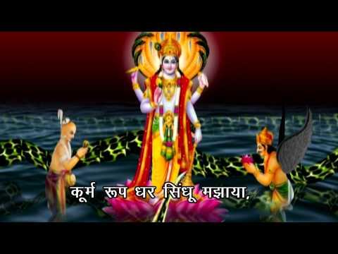 Shree Vishnu Chalisa - God Vishnu Chalisa   Chalisa Sangrah With Subtitles  Chalisa