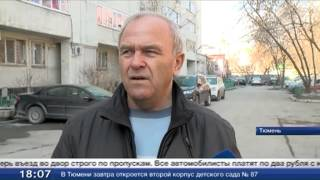 Шлагбаум во дворе: что надо знать(Жители многоэтажки на улице Малиновского в Тюмени попытались закрыть двор для чужих машин. В прошлом году..., 2015-04-07T15:15:35.000Z)