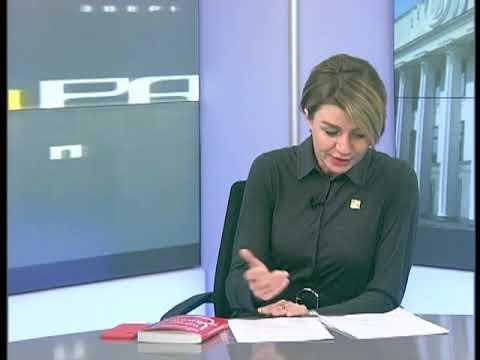#політикаUA 18.02.2020 Галина