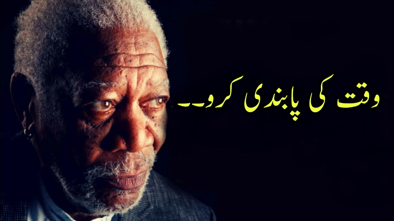 Download DON'T WASTE YOUR TIME MOTIVATIONAL VIDEO IN URDU