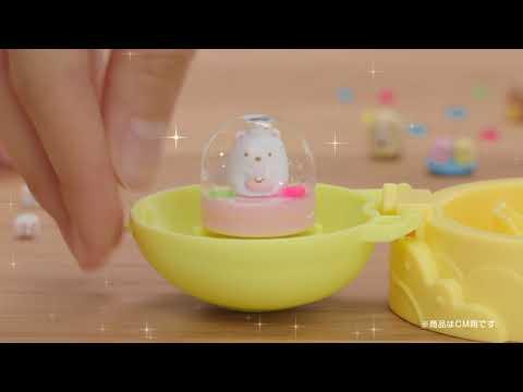 免運【迷你水晶球第一彈】日本 角落生物 立體 企鵝 白熊 炸豬排 炸蝦 貓咪 恐龍 手作創藝 交換禮物 小夥伴❤JP