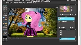 Как фотошопить пони в онлайн фотошопе