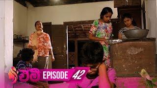Emy | Episode 42 - (2019-06-18) | ITN Thumbnail