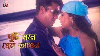 Video Duti Mone Prem Agun | Bangla Movie Song | Manna | Shumi | Full HD download MP3, 3GP, MP4, WEBM, AVI, FLV Juli 2018
