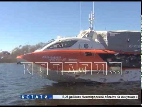 Сегодня на воду было спущено пятое судно «Валдай»