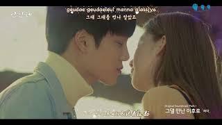 Video [Vietsub + Kara] Since I met you (그댈 만난 이후로) - Huh Gak (Andante OST 1) download MP3, 3GP, MP4, WEBM, AVI, FLV Maret 2018