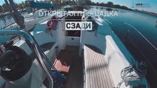Аренда парусной яхты Сорри (Хансе 320) в Киеве для прогулки по Днепру (обзор яхты)