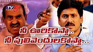I am the Original Reddy | JC Diwakar Reddy Blasts on YS Jagan at Pulivendula | TV5 News