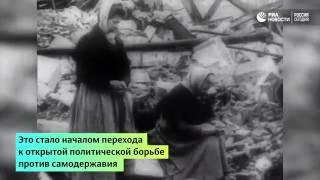 145 тысячная стачка в Петрограде