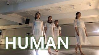 [G.NI DANCE COMPANY] Human - Christina Perri Choreography. MIA