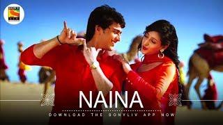 Naina Folk Song | Jubin Nautiyal | Supriya Pathak | Amit Kumaran | Sukumar Dutta | Mash Up