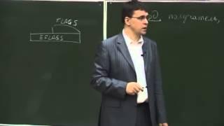 Лекция 3: Конструкции языка и основы программирования