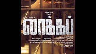 Lockup Tamil Movie | Lockup Movie Update | Vaibhav Update | Vani Bhojan Update | Poorna Update