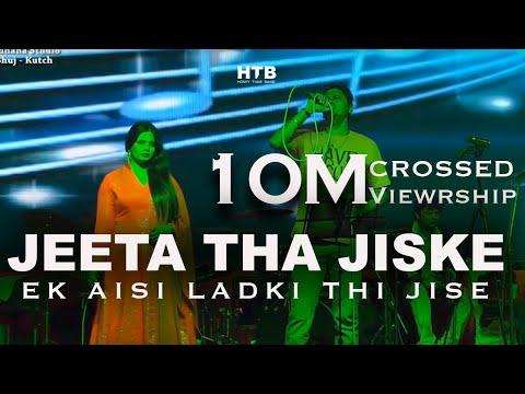 Jeeta Tha Jiske Liye | MAYUR SONI | Dilwale |Ajay Devgan | Raveena Tandon |Kumar Sanu thumbnail