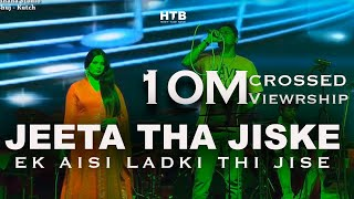 Jeeta Tha Jiske Liye जीता था जिसके लिए | MAYUR SONI | Dilwale | Ajay Devgan | Amruta Patil Avi Dutta