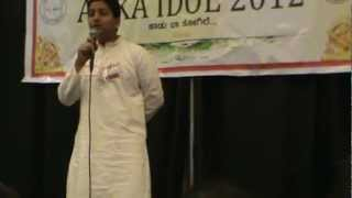 Dhruva Shivakumar AKKA IDOL 2012 SEMIFINALIST - TUTTU ANNA THINNOKE.MPG