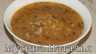 Суп - кулеш с пшеном и грибами. Полезный и очень вкусный.