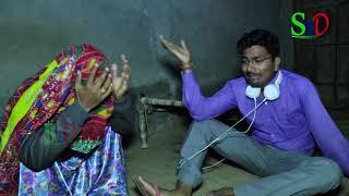 कूती के जापे पर फोड़ी छः थाली # Rajasthani Haryanvi Comedy # भालू की कॉकटेल # Sherda Desi Dude