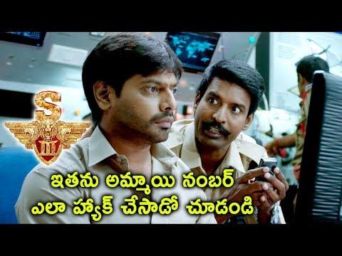 యముడు 3 Movie Scenes - Hacker Reveals About Soori Girl Friend - 2017 Telugu Movies Scene