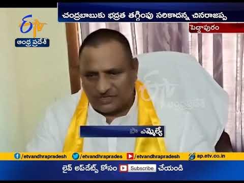 YCP Insults Chandrababu   Chinarajappa