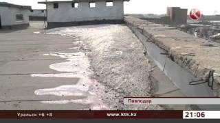 В стенах дыры, крыша протекает – павлодарский дом после модернизации(, 2015-04-01T15:52:47.000Z)