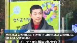 韓国の歌手で俳優のRAIN (ピ)が10月11日、京畿道議政府市の軍部隊に入隊...