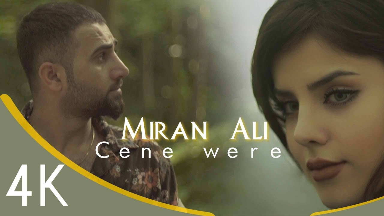 Miran Ali - Cane Were #1
