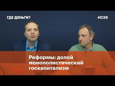 Какие реформы и пенсионная система нужны россиянам