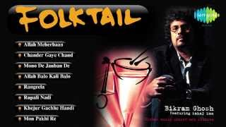 Folktail | Traditional Bengali Folk Songs Music Box | Bikram Ghosh & Sahaj Maa