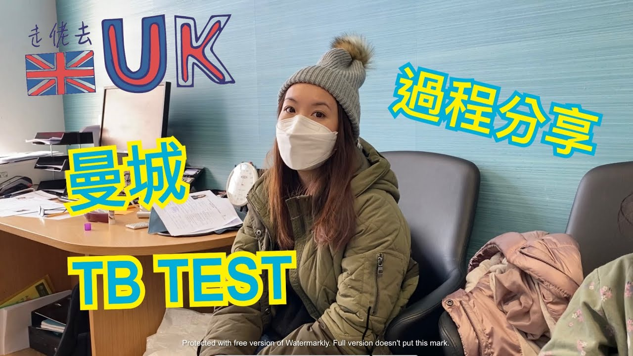 [LOTR][BNO]我哋喺曼城做咗TB test喇  29/12/2020