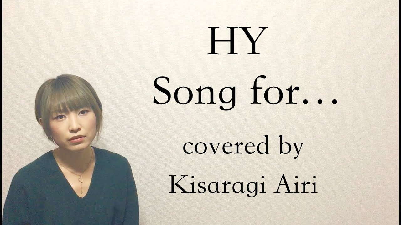 Song for... hy