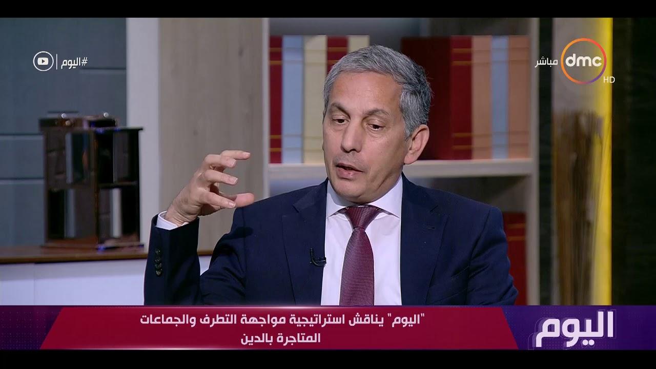 dmc:اليوم - مرزوق أولاد عبد الله يتكلم عن أهمية المؤتمر الدولي الثلاثين للمجلس الأعلى للشؤون الإسلامية