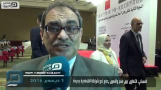 مصر العربية | السبكي: التعاون  بين مصر والصين يدفع نحو شراكة اقتصادية جديدة