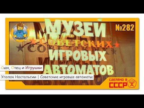Игровые автоматы ооо русский остров екатеринбург игровые автоматы горилла
