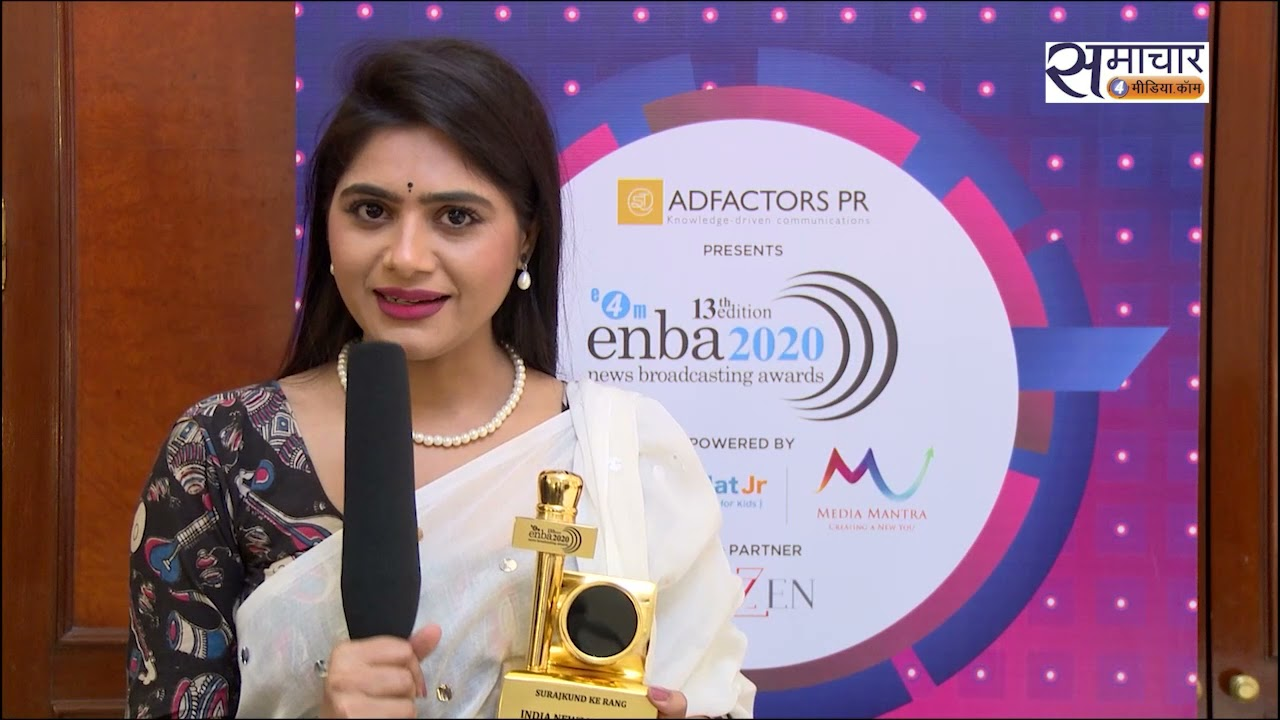 enba 2020 :  Winner, Sonal Dahiya India news