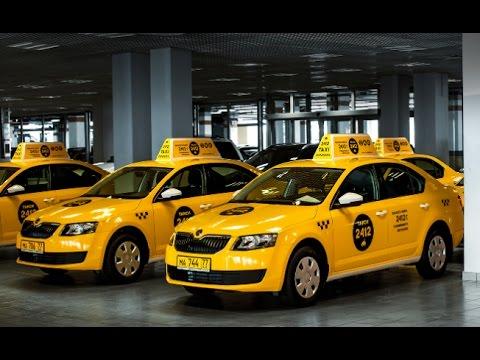Такси командир москва извращения девушек