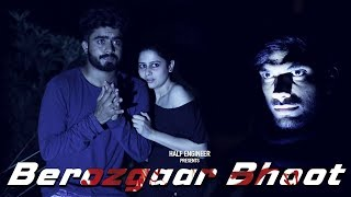 BEROZGAAR BHOOT || HALF ENGINEER