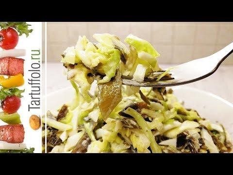 Самый ВКУСНЫЙ Салат из Капусты с СЕКРЕТНЫМ Ингредиентом